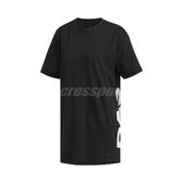 adidas 短袖T恤 W S2S TEE3 運動休閒 黑 白 女款 大Logo 【PUMP306】 DV0752