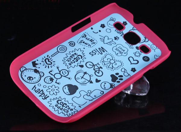 任二件$900 三星Samsung Galaxy S3 韓系小魔女 手機殼
