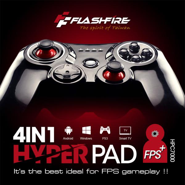 FlashFire 4in1 HYPER PAD 迅雷火有線射擊遊戲手把(HPC7000)