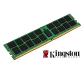 新風尚潮流 【KSM29RD4/32HDR】 金士頓 32GB DDR4-2933 ECC REG 伺服器 記憶體