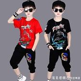 童裝男童夏裝套裝2021新款兒童洋氣帥氣中大童街舞嘻哈時髦短袖潮 美眉新品