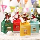 聖誕節 聖誕老人麋鹿手提包裝盒/糖果盒/禮物盒/紙盒 烘焙餅乾盒 團購批發【ME011】