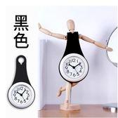 【黑色】簡約個性浴室鐘廚房宜家防水迷你小掛鐘