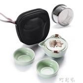 陶瓷茶壺便攜戶外旅行汝窯功夫茶具套裝快客杯單人家用一壺二兩杯 町目家