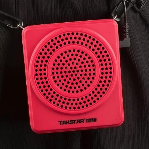 (免運)擴音器教師專用上課無線教學便攜式喇叭導遊喊話器