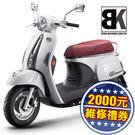 【抽Switch】魅力Many 110水...