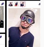 桃園百貨 AK電動摩托車頭盔夏季德式哈雷盔風鏡