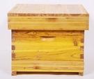 養蜂工具煮蠟杉木蜂箱中蜂蜂箱蜜蜂蜂箱巢框蜂箱平箱蜂箱全套Mandyc