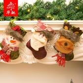 圣誕襪圣誕節裝飾品禮物圣誕老人襪子圣誕小禮品禮物袋飾品兒童 英雄聯盟