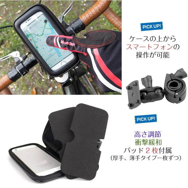 iphone7 iphone6 plus sony xz xa x iphone 7 6摩托車架子防水包皮套重機車手機架