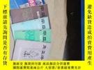 二手書博民逛書店罕見《南亞譯從》期刊雜誌,共5本,具體期數見圖片Y1959