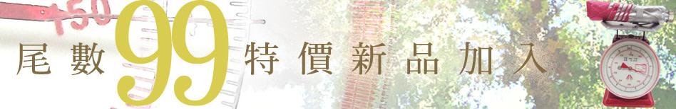 rain6166-headscarf-f610xf4x0948x0154-m.jpg
