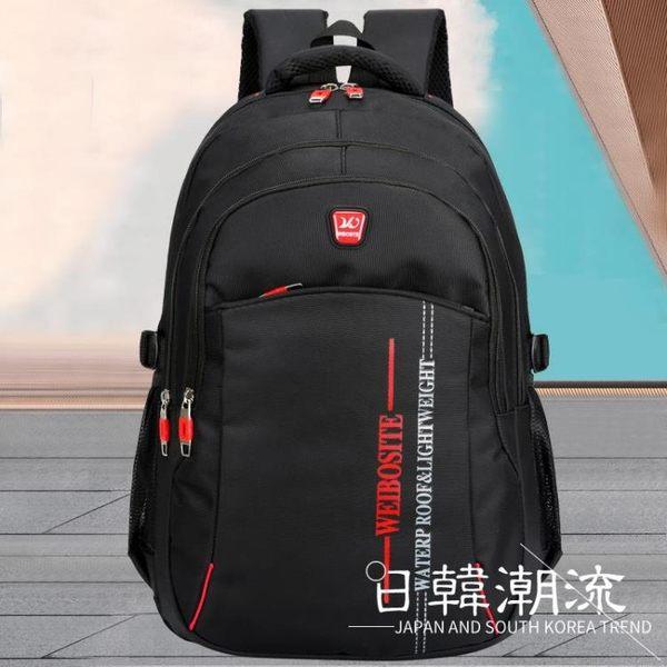 後背包  後背包男士背包時尚潮流女初中學生書包休閑商務電腦包旅行