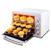 長實 CS33BDB電烤箱家用烘焙多功能全自動蛋糕烤箱家庭大容量33升 MKS聖誕1件特惠