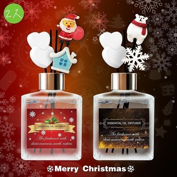 【南紡購物中心】【藻土屋】冬季限定聖誕香氛藻土擴香瓶200ml-2入