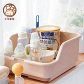 寶寶奶瓶收納箱奶瓶儲存盒干燥架瀝水架餐具收納盒防塵加厚大容量igo 至簡元素