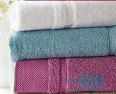 浴巾純棉浴巾柔軟吸水抹胸大浴巾大毛巾2件套裝