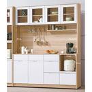【森可家居】艾諾北歐5.3尺餐櫃 7HY...