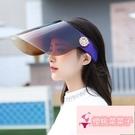 太陽帽夏天防曬女士太陽帽防曬空頂帽遮陽帽夏季騎車【櫻桃菜菜子】