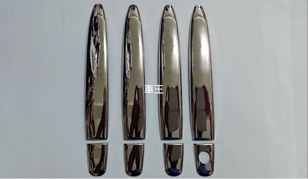【車王汽車精品百貨】豐田 Toyota Wish 一代 2005-2009年 不銹鋼 把手保護 門把飾蓋 防刮拉手