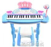 兒童電子琴寶寶早教啟蒙音樂男孩女孩嬰兒小孩益智玩具0-1-3-6歲igo 依凡卡時尚
