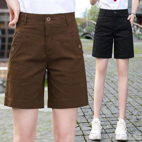五分褲六折 五分褲女寬鬆直筒顯瘦夏季褲子女薄款高腰黑色純棉5分休閒短褲女 印象家品
