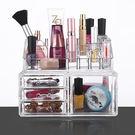 【24H】多層抽屜式桌面收納盒 化妝盒 亞克力透明化妝品收納盒