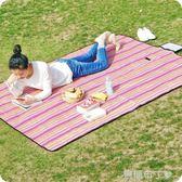 戶外便攜野餐墊防潮墊 可摺疊野餐布春游墊子牛津布防水野炊地墊 WD一米陽光