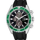 CITIZEN 星辰 限量 Promaster 光動能計時碼錶-黑x綠圈/44.5mm CA0715-03E