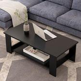 客廳桌 茶几客廳簡約邊幾小桌子簡易北歐仿實木茶几木質小戶型茶桌子JD 智慧e家