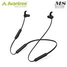 Avantree NB16 藍牙頸掛式耳機 磁吸式藍芽耳機 運動藍牙耳機