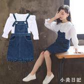 兒童裝女童夏裝背帶裙套裝2019韓版新款連身裙潮小女孩洋裝兩件裝 GD889『小美日記』