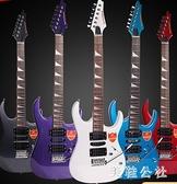 吉他小雙搖D150電子吉它套裝專業級初學者入門搖滾電吉他TT1961『美鞋公社』