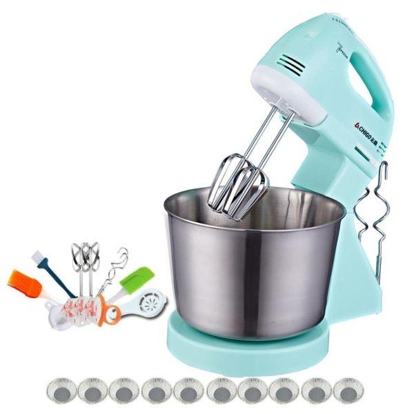 打蛋器電動家用台式全自動帶桶打奶油攪拌套裝烘焙機【全館88折起】
