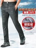 戶外沖鋒褲男女冬季加絨加厚保暖防風防水彈力抓絨軟殼登山褲子 伊衫風尚