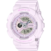 CASIO 卡西歐 Baby-G 花朵系列雙顯手錶-薰衣草紫 BA-110-4A2DR
