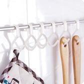 【618】好康鉅惠廚房網片掛鉤毛巾桿掛鉤塑料s型掛鉤