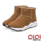 雪靴 極素質感厚底休閒雪靴(棕) *0101shoes【18-B-8br】【現貨】