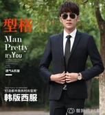 西裝男外套青年西服男士職業上衣單西韓版修身商務休閒小西裝套裝 創時代3c館