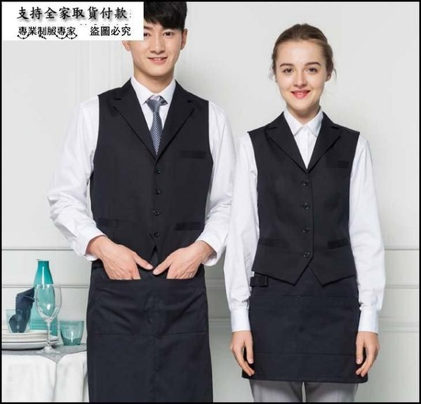 小熊居家襯衫 女長袖寬鬆休閒日韓咖啡店網咖烘培店服務員工作服特價