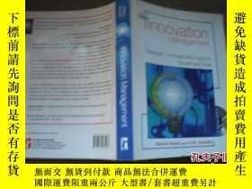二手書博民逛書店Innovation罕見Management 【附光盤】Y205