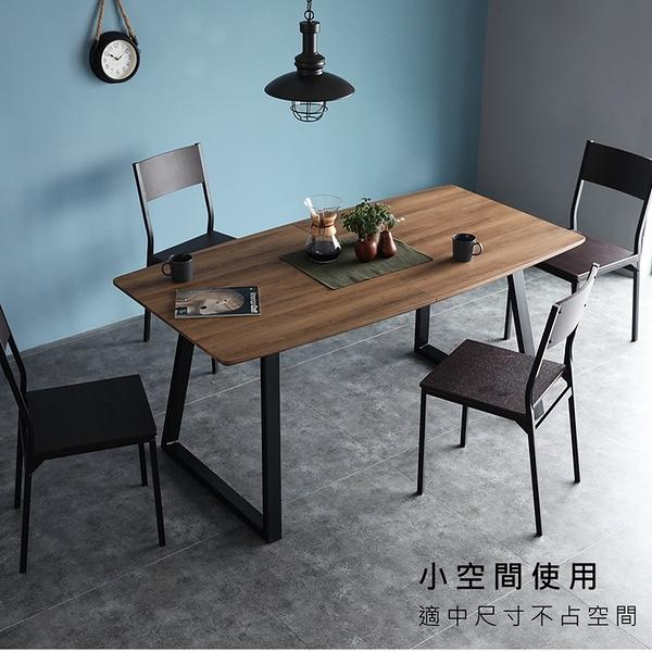 Gregary工業風鐵件伸縮餐桌工作桌【obis】