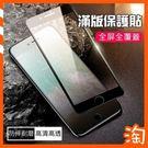 (加購品)手機各廠牌型號 三星 蘋果 華碩 華為 OPPO 玻璃滿版保護貼玻璃貼螢幕貼保護膜