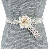 冷兵器韓版時尚女士仿珍珠花朵腰封 配裙子女款腰帶 連身裙寬腰鍊 後街五號
