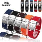 錶帶 適配華為B2 B3 B5運動款硅膠防水防汗硅膠橡膠錶帶15 16 18mm男女 城市科技