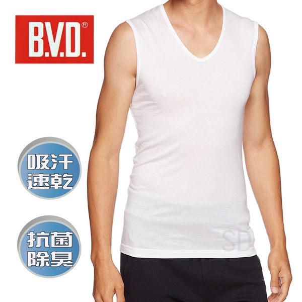 《BVD》昇活達人~B.V.D.速乾系列-男U領無袖寬肩背心 M~XL (台灣製造)