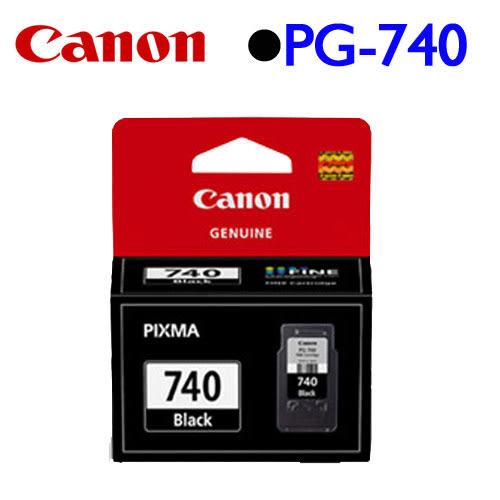 Canon PG-740 原廠墨水匣 (黑)