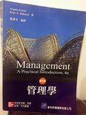 (二手書)管理學(Kinicki & Williams:Management:A Practical Introduction, 4..