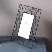 北歐式現代簡約相框擺臺創意長方形SMY4484