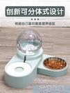 寵物餵食器 貓咪飲水機狗狗喝水自動喂食器不插電流動不濕嘴神器水 快速出貨